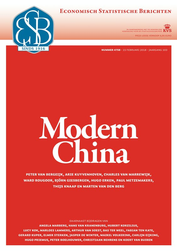 ESB 4758: Modern China